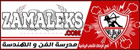 Zamaleks